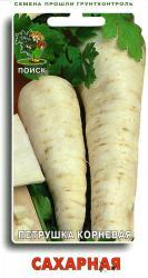Петрушка Сахарная 3гр арт 410942 Овощи ЦП