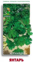 Кориандр Янтарь 3гр арт 300476 Овощи ЦП