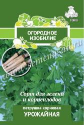 Петрушка Урожайная 3гр арт 724063 Огородное изобилие ОИ