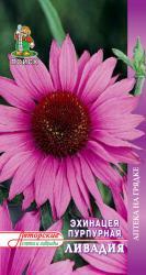 Эхинацея пурпурная Ливадия (А) 20шт арт 600078 Аптека на грядке ЦП