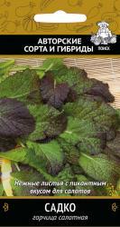Горчица салатная Садко (А) 1гр арт 697827 Овощи ЦП