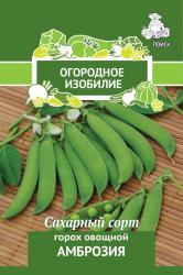 Горох овощной Амброзия 10гр арт 705976 Огородное изобилие ОИ