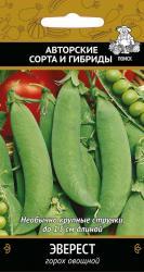 Горох овощной Эверест (А) 10гр арт 230030 Овощи ЦП