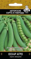 Горох овощной Оскар Агро (А) 10гр арт 694571 Овощи ЦП