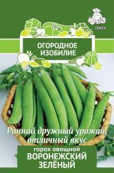 Горох овощной Воронежский зеленый 10гр арт 705978 Огородное изобилие ОИ