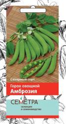 Горох овощной Амброзия (сахарный) 10гр арт 693634 СЕМЕТРА  СЕМЕТРА