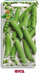 Горох овощной Фуга 10гр арт 700454 Овощи ЦП