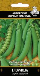 Горох овощной Глориоза (А) 10гр арт 220987 Овощи ЦП