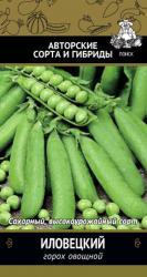 Горох овощной Иловецкий (А) 10гр арт 663065 Овощи ЦП