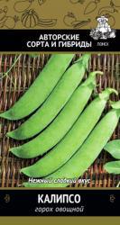 Горох овощной Калипсо (А) 10гр арт 220995 Овощи ЦП