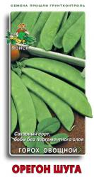 Горох овощной Орегон шуга 10гр арт 697640 Овощи ЦП