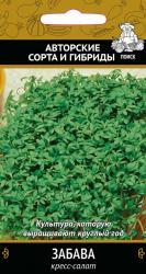 Кресс-салат Забава (А) 1гр арт 300785 Овощи ЦП