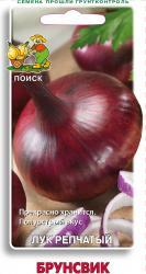 Лук репчатый Брунсвик 1гр арт 350494 Овощи ЦП