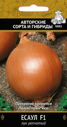Лук репчатый Есаул F1 (А) 0.5гр арт 678071 Овощи ЦП