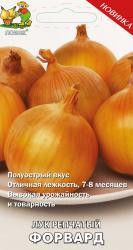 Лук репчатый Форвард (А) 1гр арт 733215 Овощи ЦП