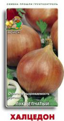 Лук репчатый Халцедон 1гр арт 350556 Овощи ЦП