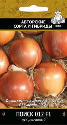 Лук репчатый Поиск 012 F1 (А) 0.5гр арт 687982 Овощи ЦП
