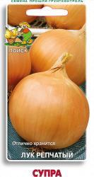 Лук репчатый Супра 1гр арт 350548 Овощи ЦП