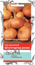 Лук репчатый Штуттгартер ризен 1гр арт 694157 СЕМЕТРА  СЕМЕТРА