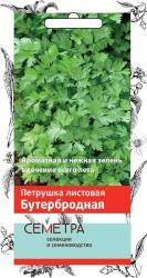 Петрушка Бутербродная (А) 3гр арт 694212 СЕМЕТРА  СЕМЕТРА