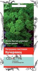 Петрушка Кучерявец (А) 3гр арт 694215 СЕМЕТРА  СЕМЕТРА
