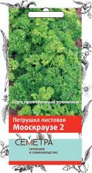 Петрушка Мооскраузе 2 3гр арт 694219 СЕМЕТРА  СЕМЕТРА
