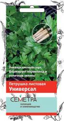 Петрушка Универсал (А) 3гр арт 694229 СЕМЕТРА  СЕМЕТРА