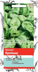 Шпинат Крепыш (А) 3гр арт 694345 СЕМЕТРА  СЕМЕТРА