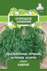 Укроп Кибрай 3гр арт 706182 Огородное изобилие ОИ