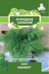 Укроп Мамонт 3гр арт 724095 Огородное изобилие ОИ