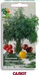 Укроп Салют 1гр арт 560317 Овощи ЦП