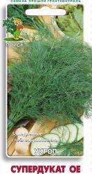 Укроп Супердукат ОЕ 3гр арт 560326 Овощи ЦП