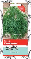 Укроп Симфония 3гр арт 694338 СЕМЕТРА  СЕМЕТРА