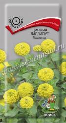 Цинния лиллипут Лимонная в упаковке 0.4гр арт722520