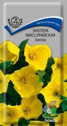 Энотера миссурийская Золотая в упаковке 0.2гр арт590830