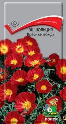 Эшшольция Красный вождь в упаковке 0.2гр арт600131