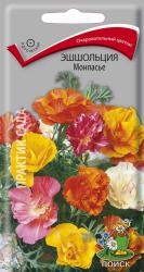 Эшшольция Монпасье в упаковке 0.05гр арт600140
