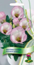 Эустома Сапфир Розовая дымка в упаковке 5шт арт669595