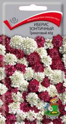 Иберис зонтичный Гранатовый лед в упаковке 0.1гр арт260194