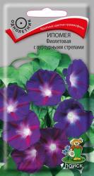 Ипомея Фиолетовая с пурпурными стрелами в упаковке 0.5гр арт730896