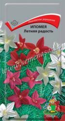 Ипомея Летняя радость в упаковке 0.3гр арт260444