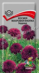 Космея махровая кнопка Бордовая в упаковке 0.1гр арт668375