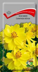 Космея Солнечная желтая в упаковке 0.2гр арт300649