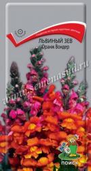 Львиный зев Оранж Вондер в упаковке 0.1гр арт350697