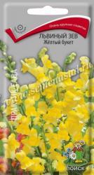 Львиный зев Желтый букет в упаковке 0.1гр арт350662