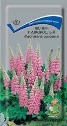 Люпин низкорослый Фестиваль розовый в упаковке 0.2гр арт350854
