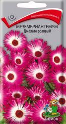 Мезембриантемум Джелато розовый в упаковке 20шт арт360463