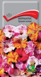 Мирабилис Броукен колорс в упаковке 0.5гр арт360669