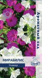 Мирабилис Ухажер в упаковке 1гр арт712460