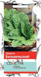 Щавель Бельвильский 1гр арт 694347 СЕМЕТРА  СЕМЕТРА